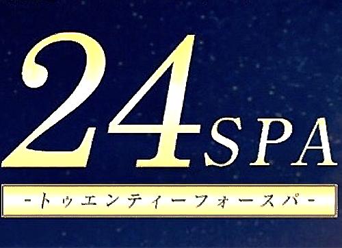 中野 【24SPA】