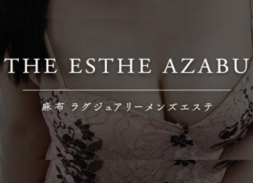 麻布十番【THE ESTHE AZABU】