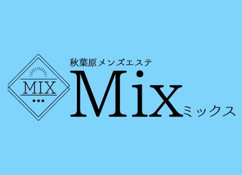 秋葉原 【Mix~ミックス】