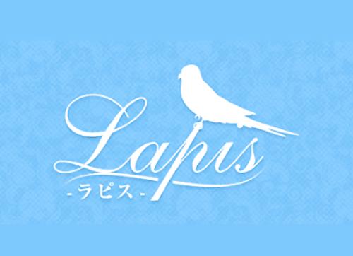 新宿 【Lapis~ラピス】